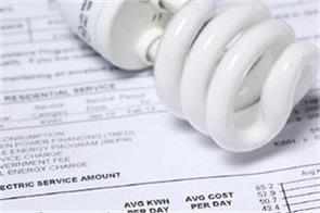 electricity bill sent more powercom will now give damages