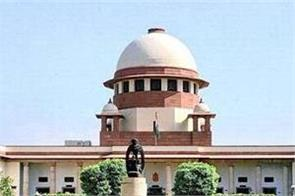 know what the supreme court changes in the sc st act