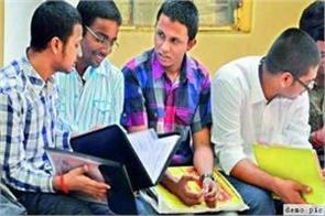 now students will be able to do ias pcs with upsc