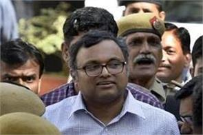 aircel maxis case karti gets relief from court