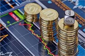 quarter results will determine the move of the stock market