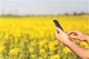 nagaland government interactive mobile app android phone naga farm doctor