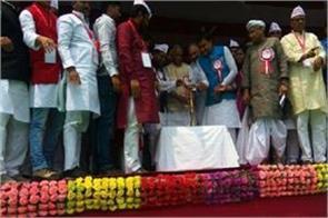 seminar of poor peoples by jitanram manjhi