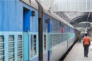 railway s special gift for traveling fans on religious places
