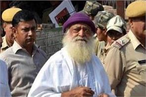 asaram decision to make trouble for police