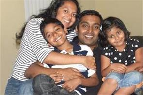 female body found for missing indian family