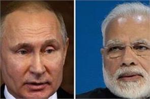 russian pm putin held phone call with indian pm modi