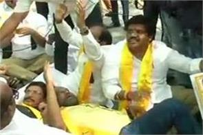 tdp mp protest outside prime minister house