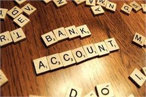 55 of new bank accounts open in india open in india