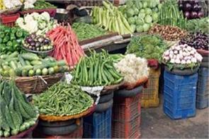 wpi inflation eases to 2 47 pc in march as food articles turn cheaper