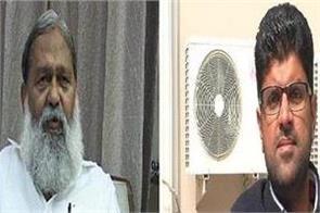 anil vij advised dushyant chautala