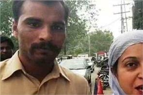 indian lady kiran bala converted in islam wedded to pakistani
