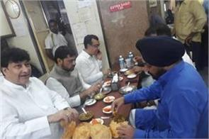 congress clarification to eat food on fasting