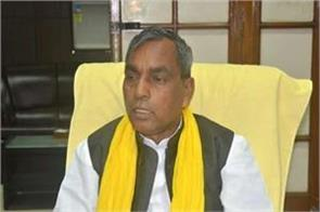 rajbhar says obc is disturbed by the reservation of reservation sp