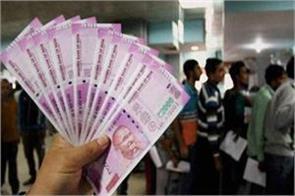 bank employees salaries can increase