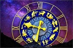 daily horoscope in hindi
