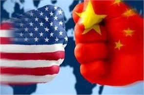 trade unloaded in war additional charges imposed on 1300 chinese products