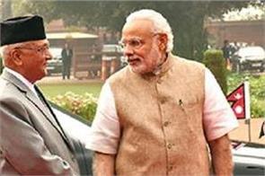 nepal pm advised to india