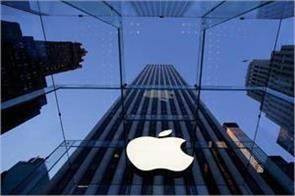 apple employees may have to get strict warning