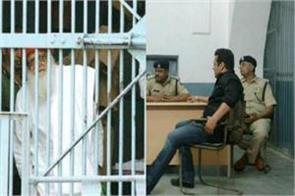 salman khan to be with asaram in jail again