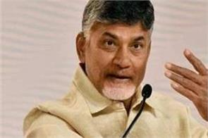 naidu says entire country will reject modi government