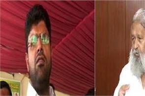 mp dushyant sent legal notice to anil vij