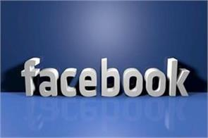 fb earnings not effected from data leak controversy