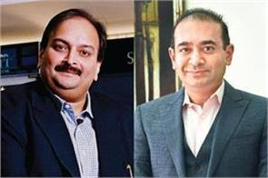 ed eyes on nirav and mehul in 13 countries