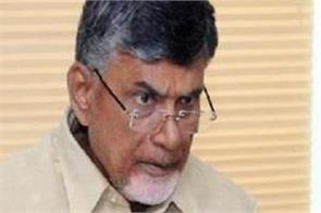naidu says modi government oppressive attitude to tdp mp