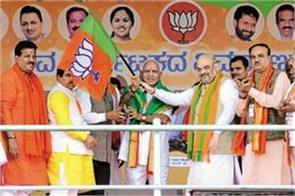 congress bjp engaged in exercising list of candidates