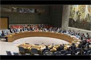 united nations security council members left for bangladesh and myanmar