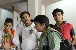 admission college fake university