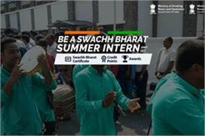 modi government giving internship opportunity get 10 thousand to 2 lakh reward