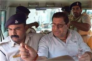 supply officer arrested