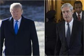 trump told he has power to fire robert mueller