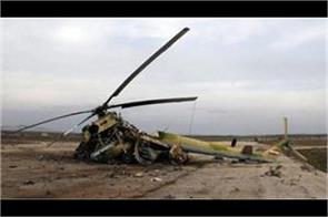 russian helicopter crashed both pilots die