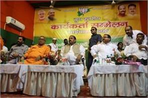 government of bjp should be in the country as well as in the municipal