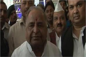 election is not new to me mulayam