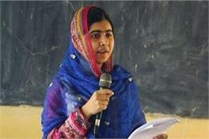 malala returned to london after completing pak tour