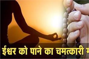 most powerful gayatri mantra