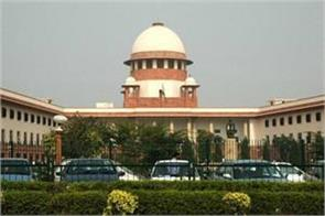 court to hear reconsideration petition on sc st verdict on may 3