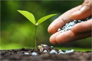 government gives great relief to fertilizer companies