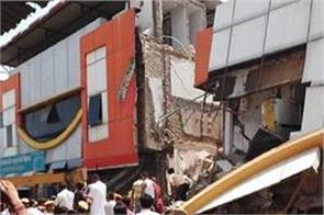 two storey building collapsed in kota