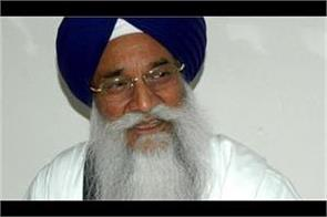 do not send girls to muslim countries gyani gurbachan singh