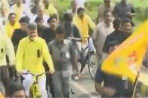 cm naidu rushed to 6km cycling assembly camp against center