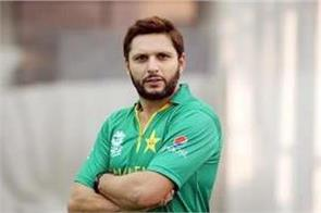 shahid afridi asked kashmiri students to continue the studies