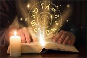 learn from western indian astrology