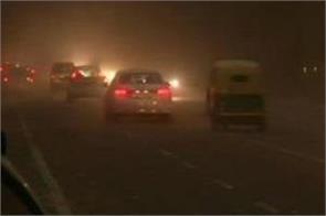cloud in delhi