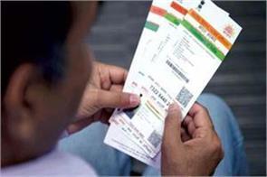 cvc to take aadhaar route to detect bureaucratic corruption