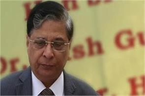 cji and other judges reached 15 minutes late in supreme court